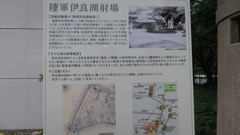 f:id:takemaru2018:20180520194727j:plain