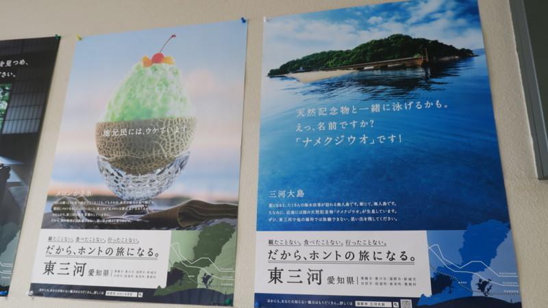 f:id:takemaru2018:20180520194740j:plain