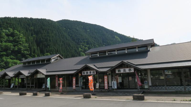 f:id:takemaru2018:20180526193115j:plain