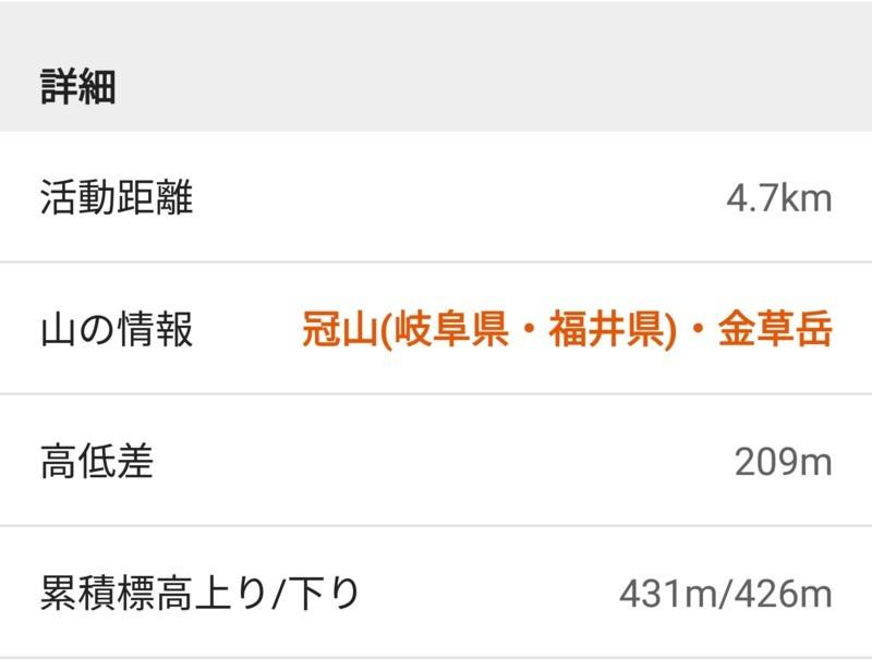 f:id:takemaru2018:20180526193120j:plain