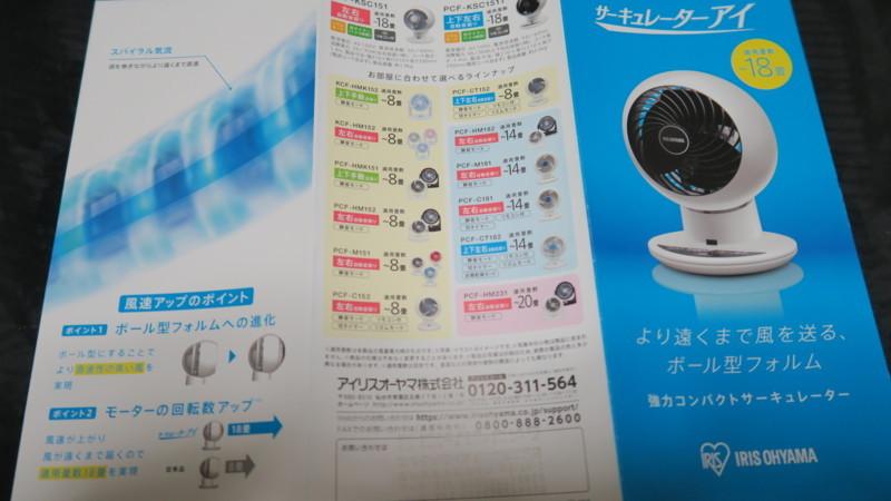 f:id:takemaru2018:20180603211241j:plain