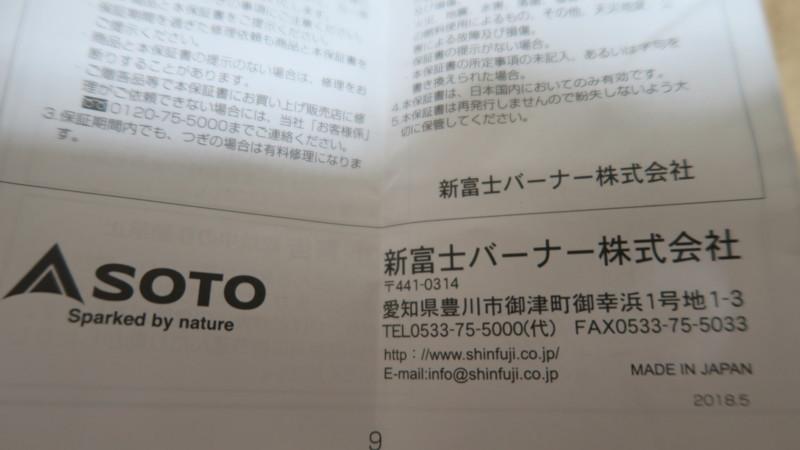 f:id:takemaru2018:20180625205644j:plain