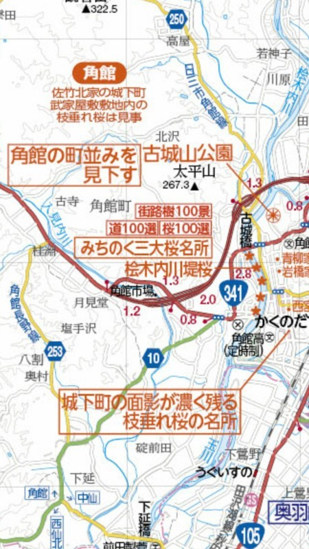 f:id:takemaru2018:20180713230346j:plain