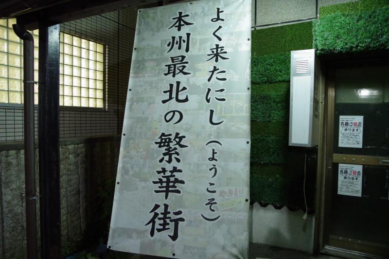 f:id:takemaru2018:20180817192134j:plain