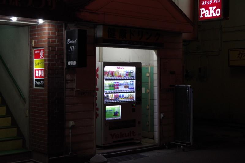 f:id:takemaru2018:20180817192142j:plain