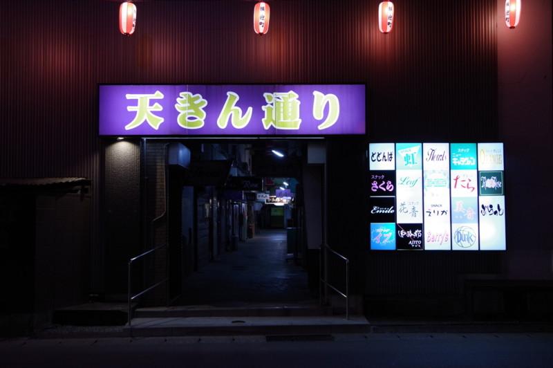 f:id:takemaru2018:20180817192152j:plain