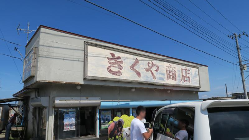 f:id:takemaru2018:20180817192210j:plain