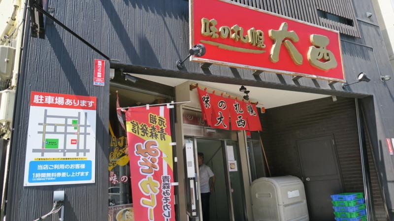 f:id:takemaru2018:20180817192219j:plain