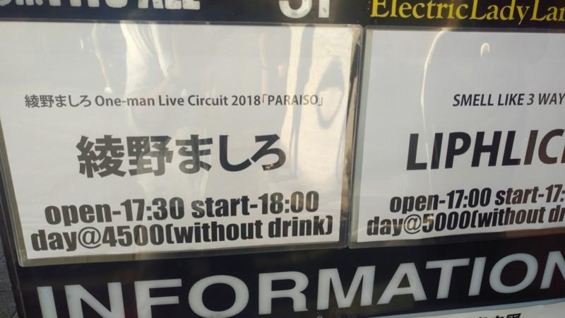 f:id:takemaru2018:20180826212333j:plain