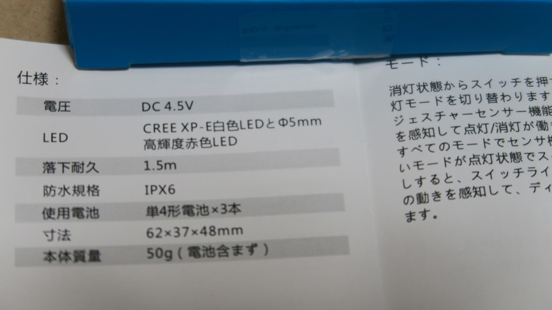 f:id:takemaru2018:20180911220751j:plain