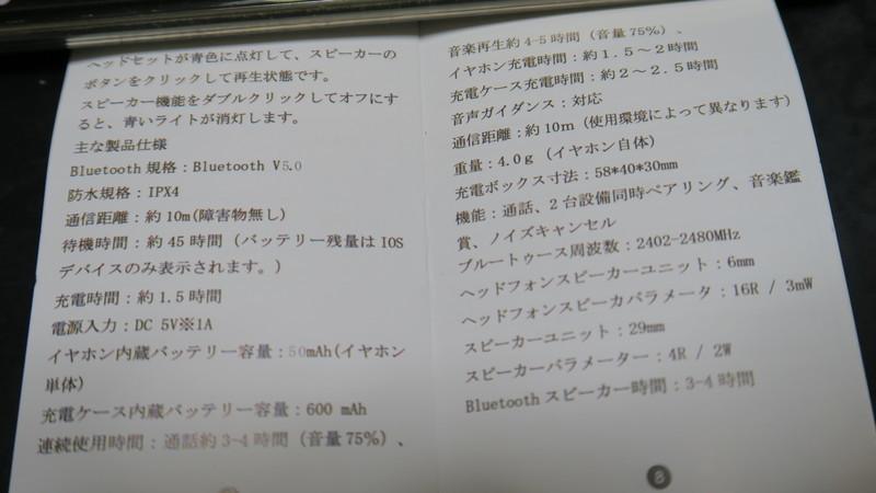 f:id:takemaru2018:20180911220801j:plain