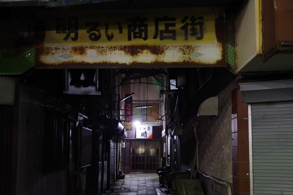 f:id:takemaru2018:20181020221313j:plain
