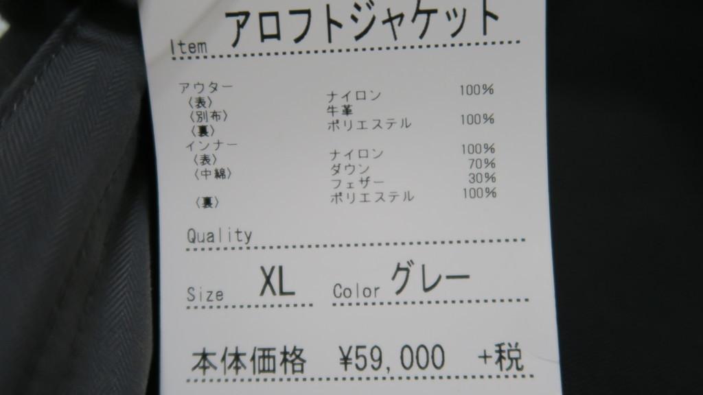 f:id:takemaru2018:20181111210936j:plain