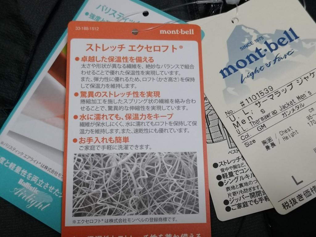 f:id:takemaru2018:20181125205235j:plain