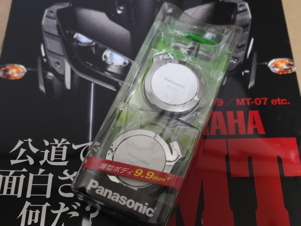 f:id:takemaru2018:20190117221448j:plain