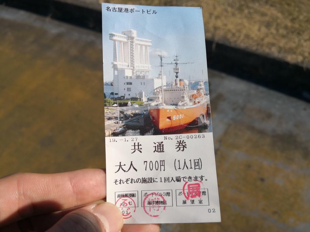 f:id:takemaru2018:20190127163842j:plain