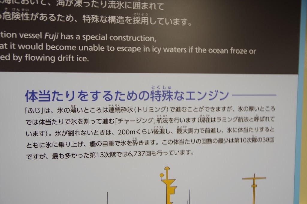 f:id:takemaru2018:20190127164501j:plain