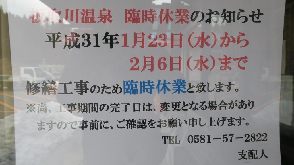 f:id:takemaru2018:20190202185128j:plain