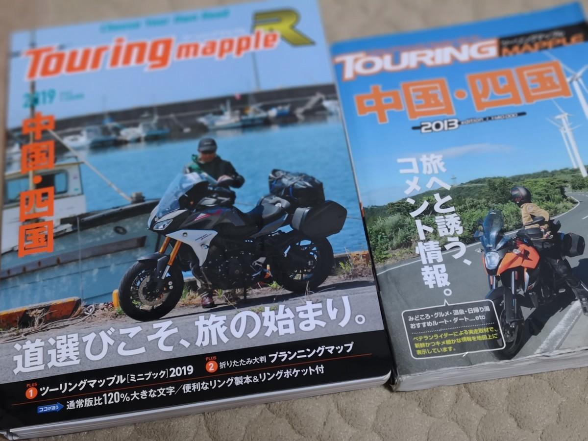 f:id:takemaru2018:20190324155653j:plain