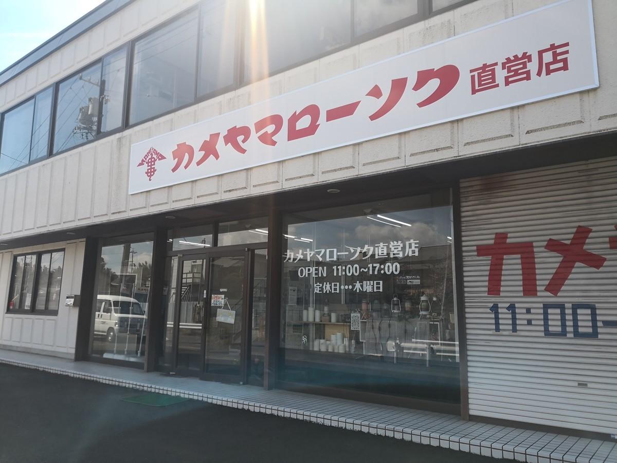 f:id:takemaru2018:20190331170108j:plain