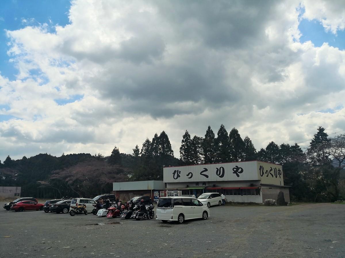 f:id:takemaru2018:20190331170133j:plain