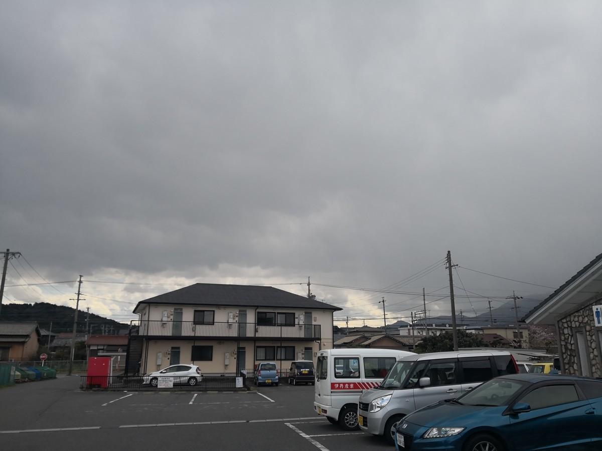 f:id:takemaru2018:20190331170155j:plain