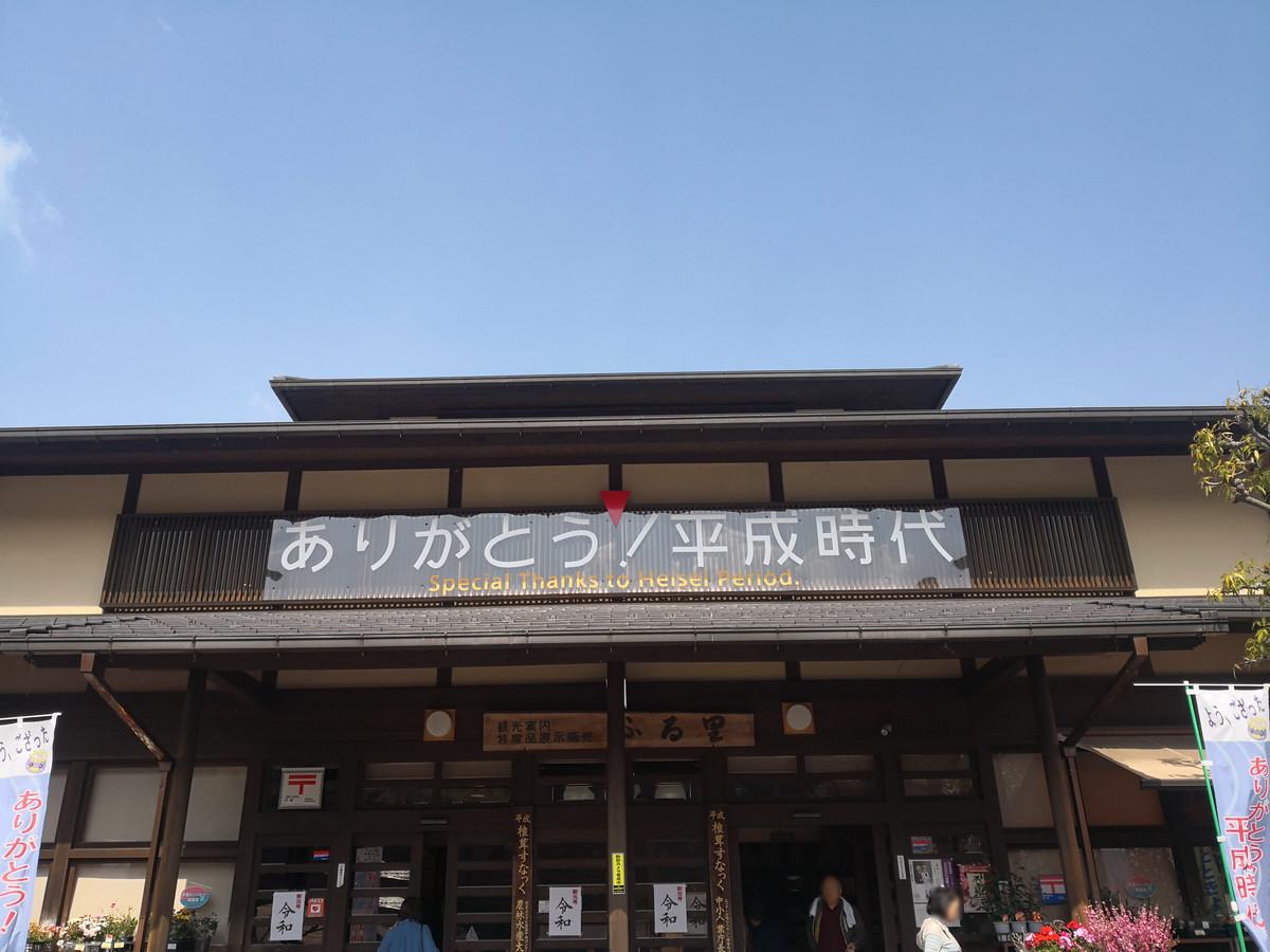 f:id:takemaru2018:20190406192927j:plain