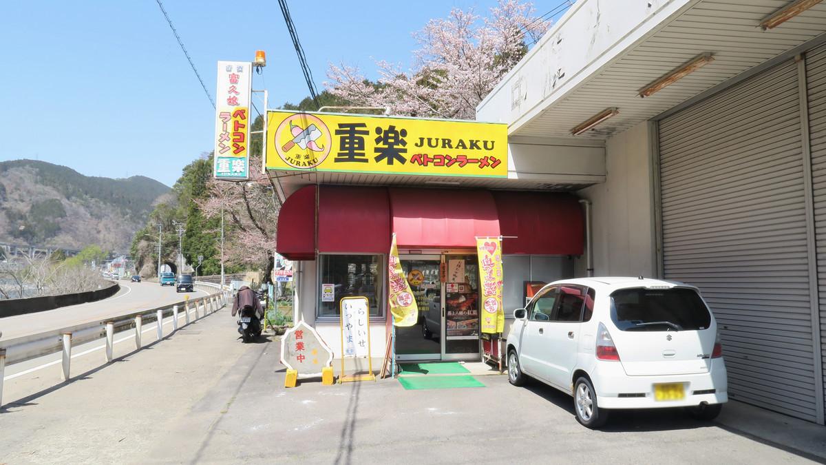 f:id:takemaru2018:20190406193522j:plain