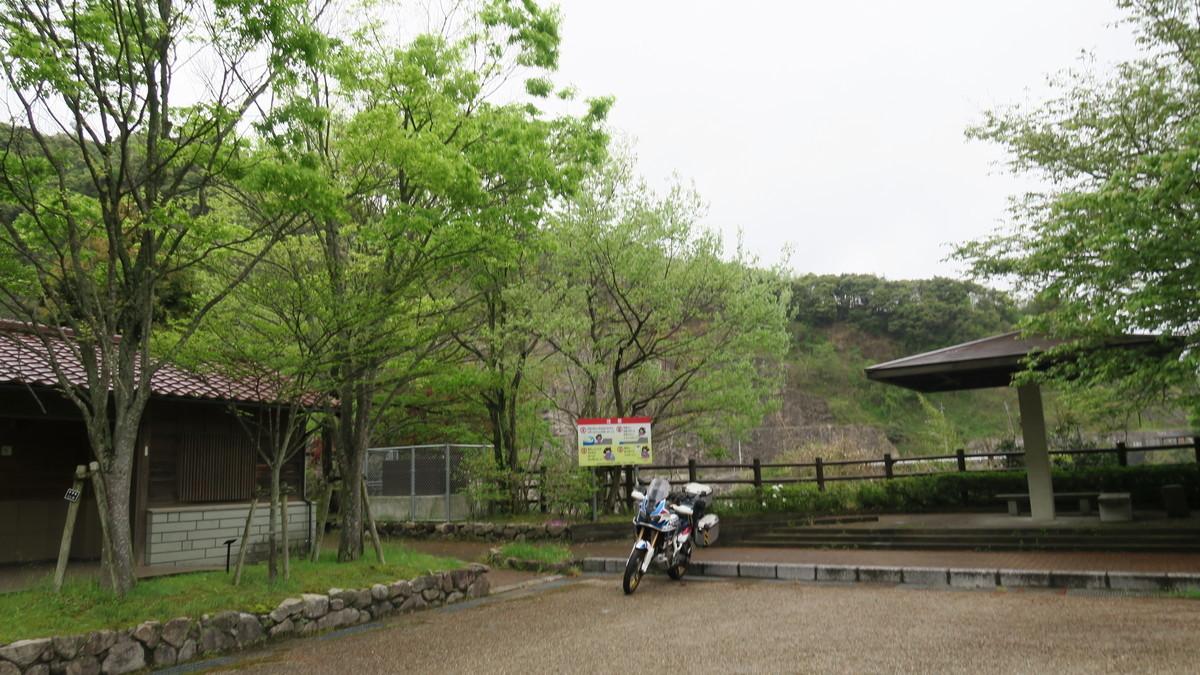 f:id:takemaru2018:20190430124920j:plain