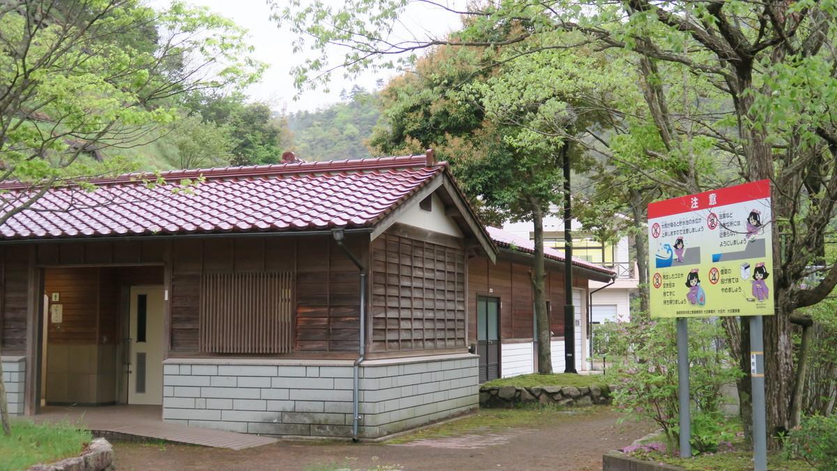f:id:takemaru2018:20190430125002j:plain