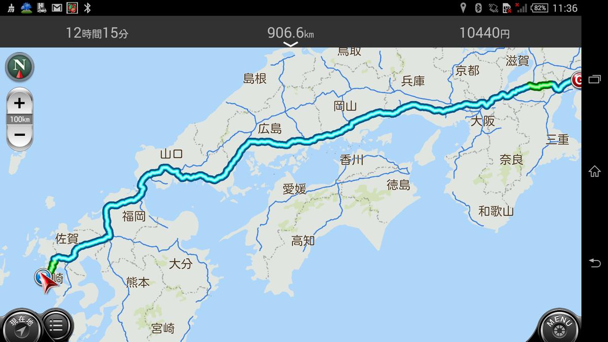 f:id:takemaru2018:20190503191654p:plain