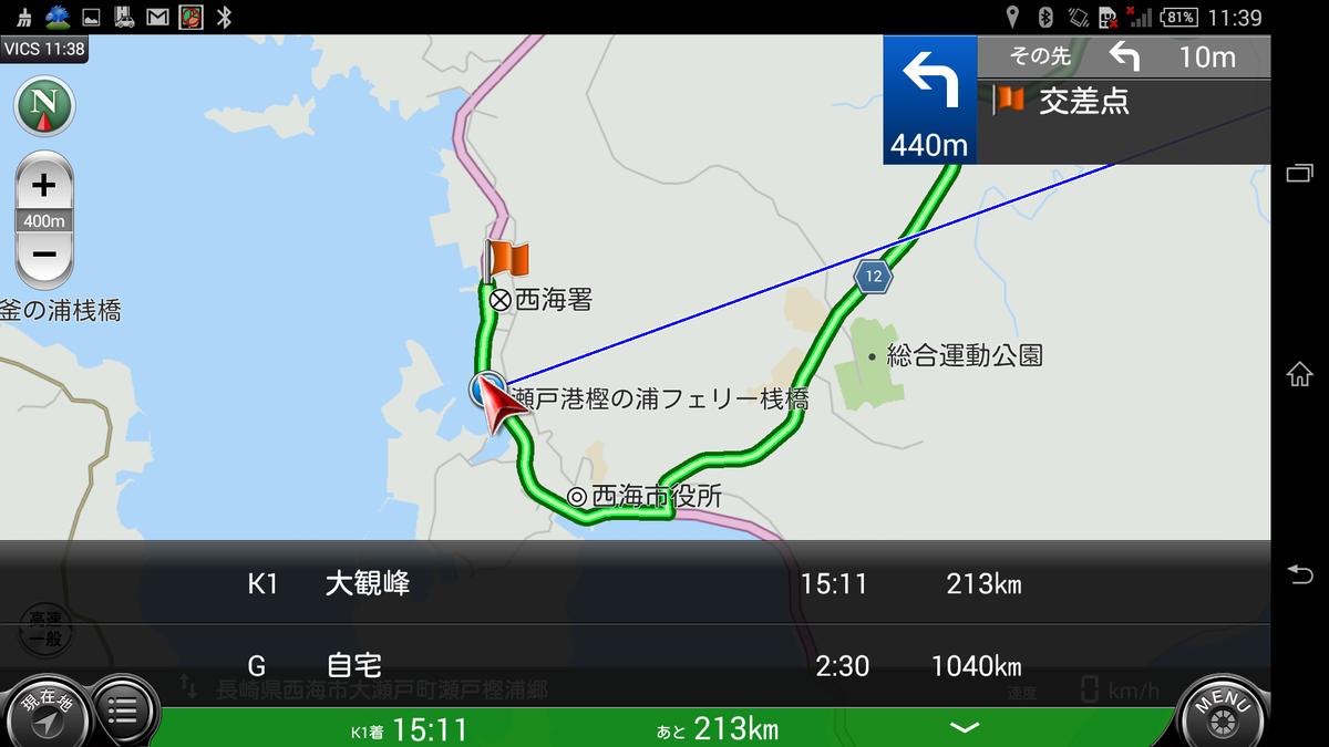f:id:takemaru2018:20190503191704p:plain