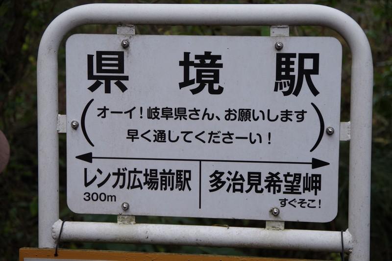 f:id:takemaru2018:20191125213148j:plain