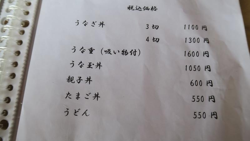 f:id:takemaru2018:20191222143827j:plain