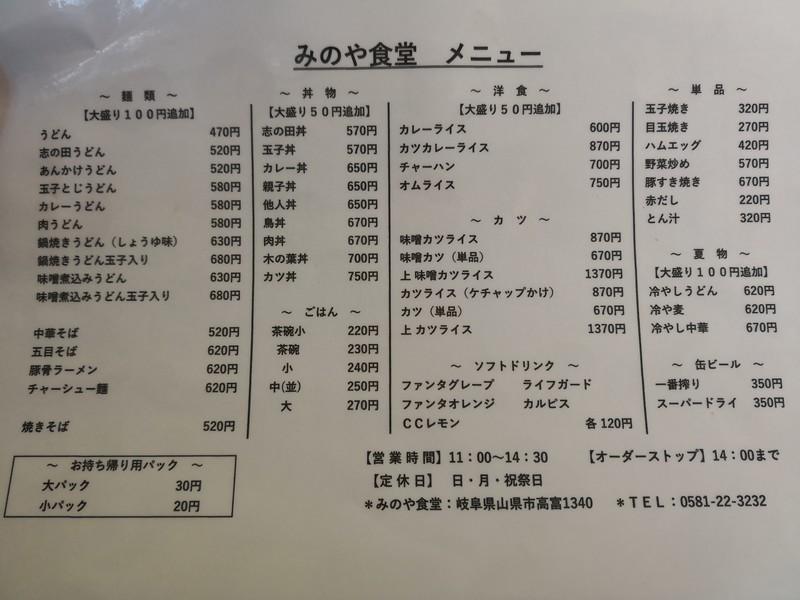 f:id:takemaru2018:20200119131955j:plain