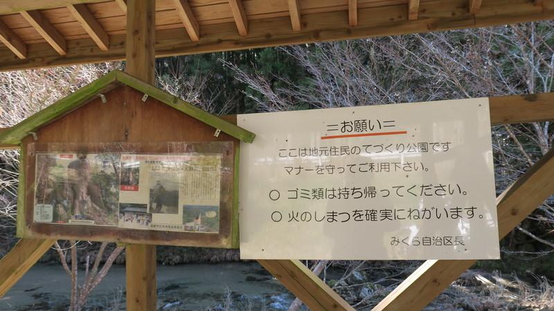 f:id:takemaru2018:20200315113309j:plain