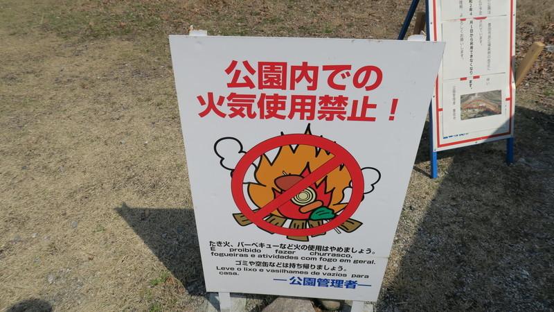 f:id:takemaru2018:20200315122908j:plain