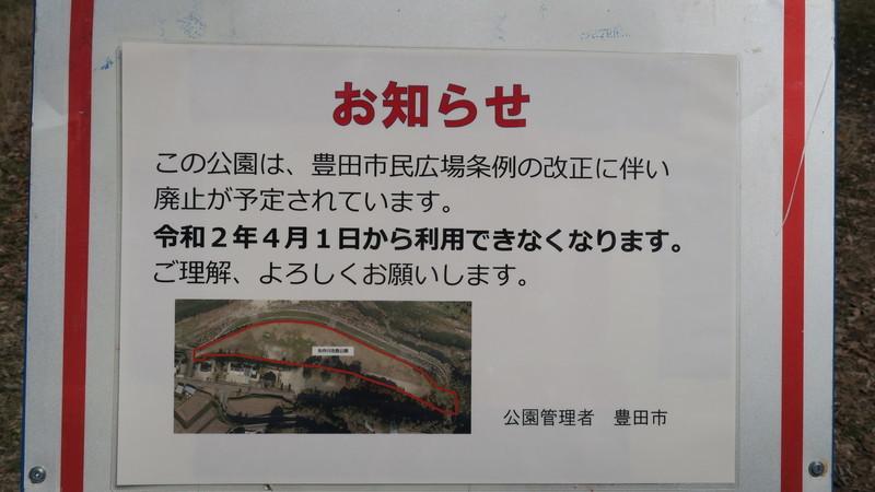f:id:takemaru2018:20200315122921j:plain