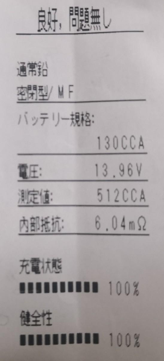 f:id:takemaru2018:20200321180019j:plain