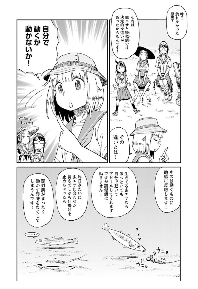 f:id:takemaru2018:20200405134830j:plain