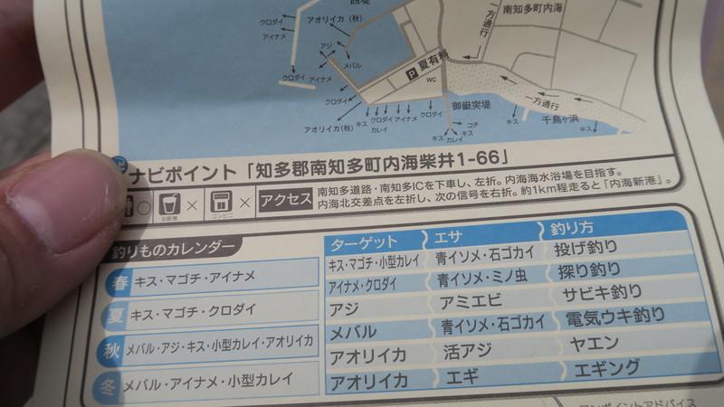 f:id:takemaru2018:20200407223726j:plain