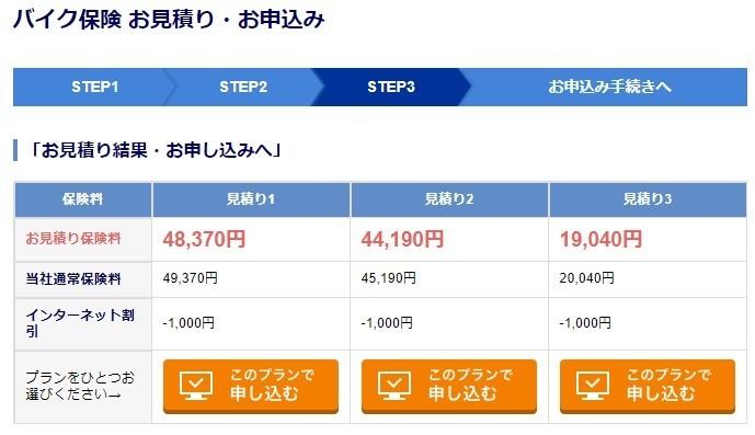 f:id:takemaru2018:20200530133346j:plain