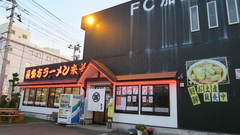f:id:takemaru2018:20200609134030j:plain