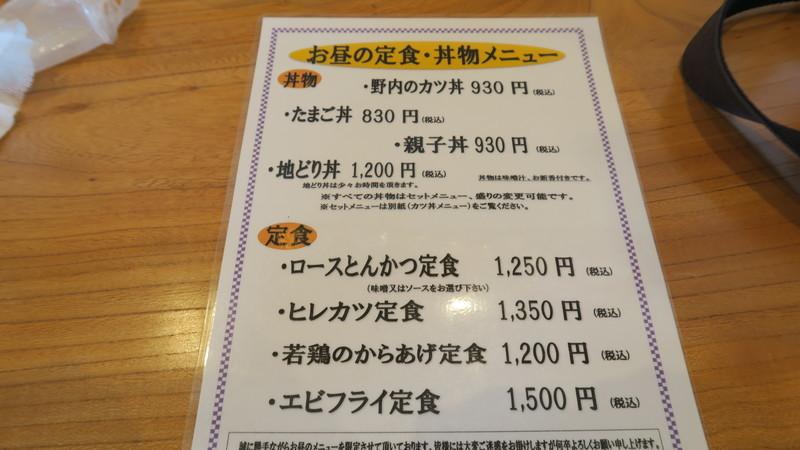 f:id:takemaru2018:20200621123507j:plain