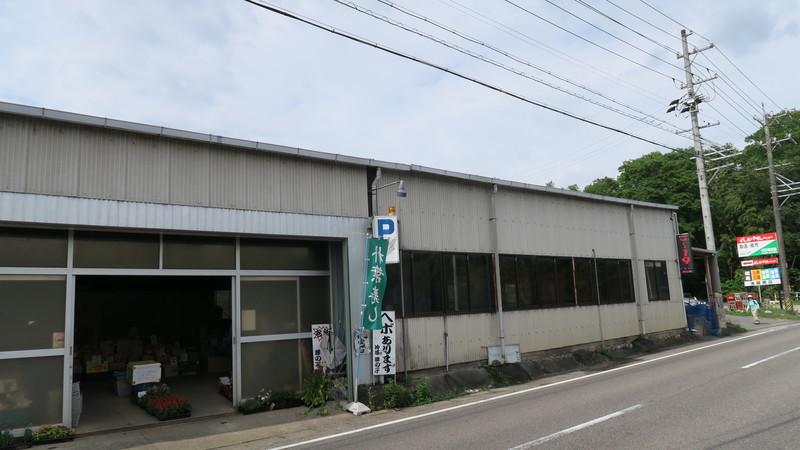 f:id:takemaru2018:20200621124030j:plain