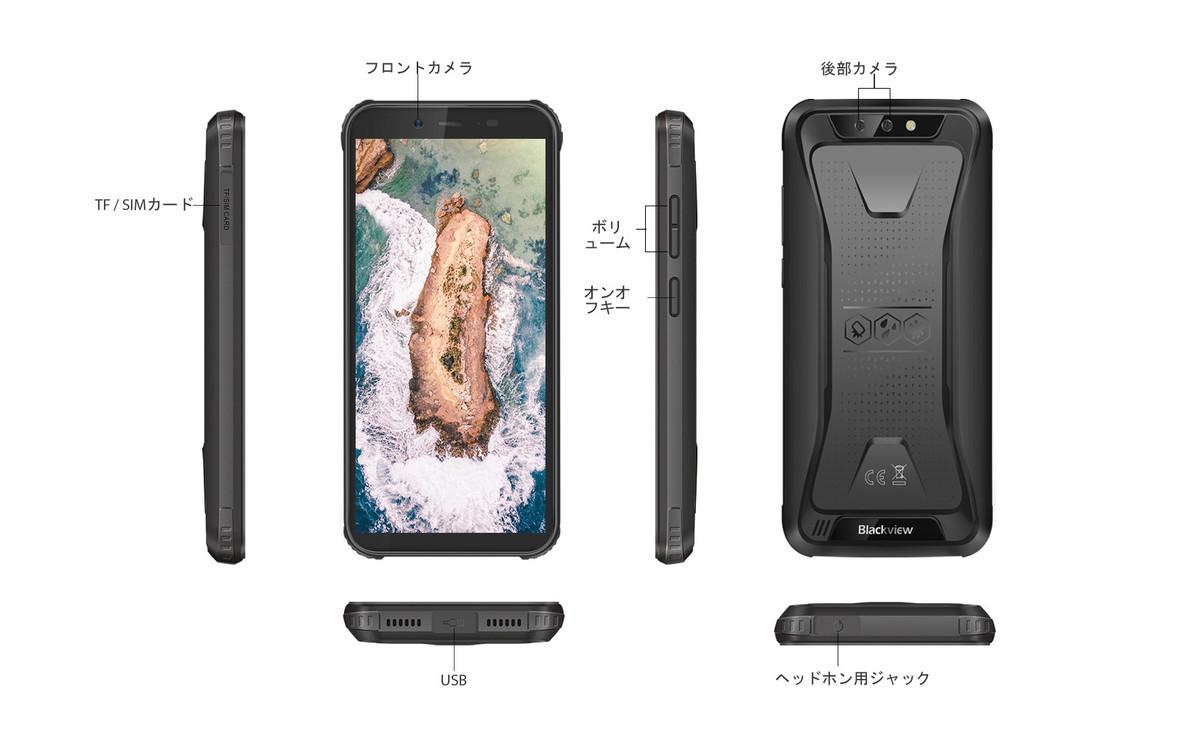 f:id:takemaru2018:20200621125120j:plain