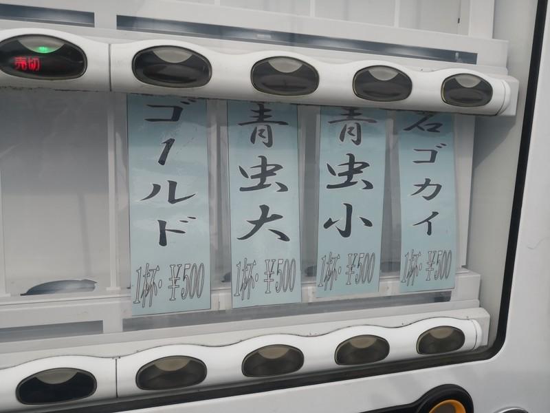 f:id:takemaru2018:20200718133240j:plain