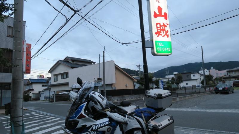 f:id:takemaru2018:20200921132700j:plain