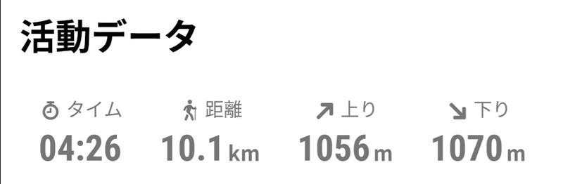 f:id:takemaru2018:20201003170852j:plain