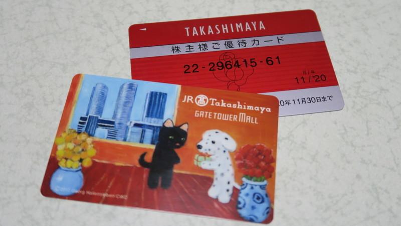 f:id:takemaru2018:20201009120921j:plain